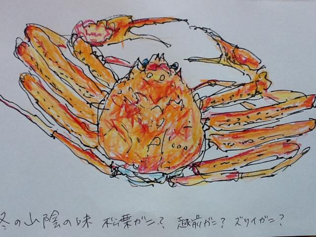 日本海の海の幸、これからの時期...